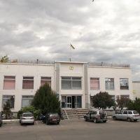 загс, Акимовка