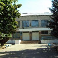 Школа - Главный вход, Андреевка