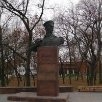 """лейтенанту П.Шмидту от благодарных """"детей"""", Бердянск"""
