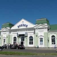 Вокзал, Бердянск