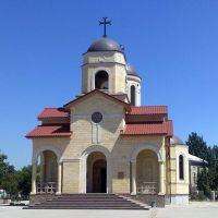 храм во имя святой троицы, Бердянск