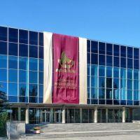 Бердянск. Место проведения кинофестиваля, Бердянск