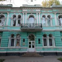 Ukraine, Berdyansk, Бердянск