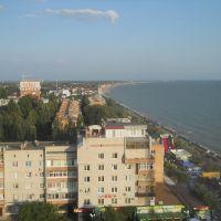 Berdyansk..., Бердянск