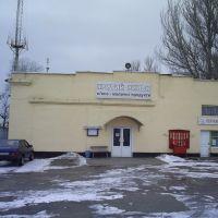 Мясной павильён, Васильевка