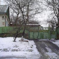 ул Ленина 34, Васильевка