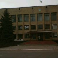 РГА, Васильевка