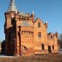 Old Castle, Васильевка