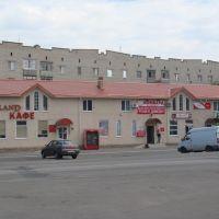 Кафе Grand, Васильевка