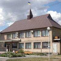 Поселковый Совет, Веселое