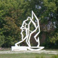 памятник комсомольцам, Веселое