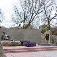 Памятник афганцам, Веселое
