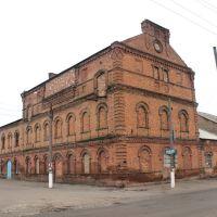 Старинная мельница., Гуляйполе