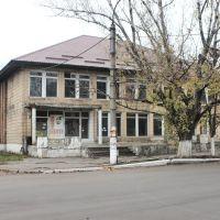 Старая, советских времён закрытая столовая., Гуляйполе