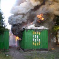 Пивасик в огне 2007, Гуляйполе