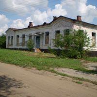земська школа, Гуляйполе