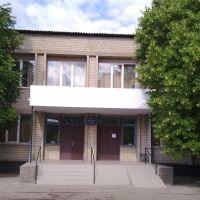 Гуляйпільський районний суд Запорізької області, Гуляйполе