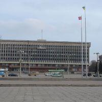 Building of Regional administration, Запорожье