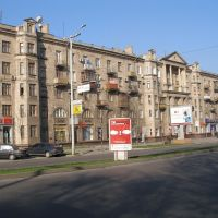 house on Lenin avenue, Запорожье