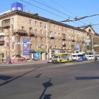 Lenin avenue near shopping center Ukraine, Запорожье