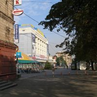 "поблизу універмагу ""Україна"", Запорожье"