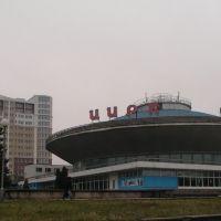 Запорожский цирк, Запорожье