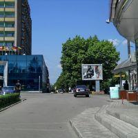 Street..., Запорожье