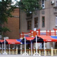 Toki Restaurant, Запорожье