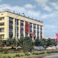 Универмаг Украина, Запорожье, 1969 г., Запорожье