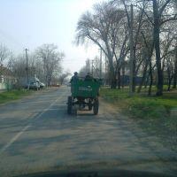 Брычка тоже транспорт, Каменка-Днепровская