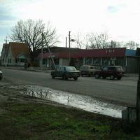 Автовокзал, Каменка-Днепровская