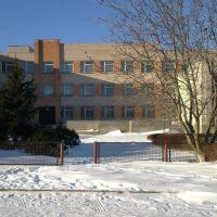 Школа №2, Куйбышево