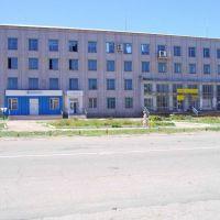 Кубышево,почта, Куйбышево