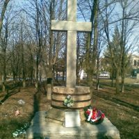 Памятник жертвам Голодомора, Куйбышево