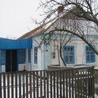 Дом на ул.Советской. (Рождество 2010 год), Куйбышево