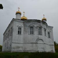 Церковь в Куйбышево, Куйбышево
