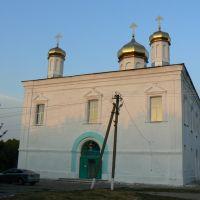 Куйбышево, церковь (27 августа 2012 г.), Куйбышево