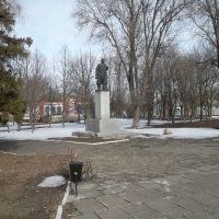 памятник В.И.Ленину, Куйбышево