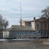 Военкомат, Куйбышево