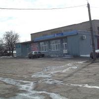 Кинотеатр Октябрь, Куйбышево
