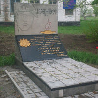 Памятник Г.Ключову, Куйбышево