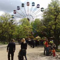 Парк имени Горького, Мелитополь