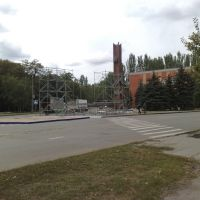 День города 2009, Мелитополь