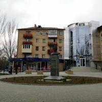 Сити, Мелитополь