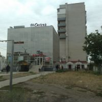 Кирова, Мелитополь