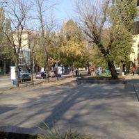 Мелик, Мелитополь