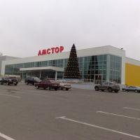 Амстор, Мелитополь