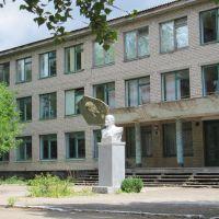 средняя школа №3, Михайловка