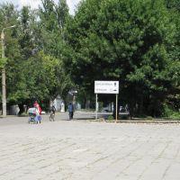 площадь Октября, Михайловка