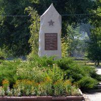 Памятник воинам-интернационалистам, Михайловка
